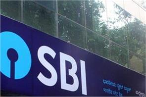 gdp growth to stay flat at 4 5 pc in quarter 3 of fy20 sbi economists