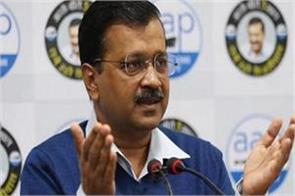 kejriwal said after meeting shah  no discussion on shaheen bagh