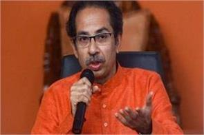 muslims demand reservation in maharashtra uddhav may increase difficulties