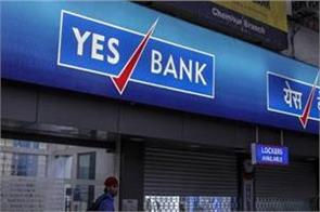 2 8 lakh policies sold in 15 years in association with max life yes bank