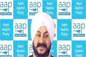 aam aadmi party made jarnail singh in charge of punjab