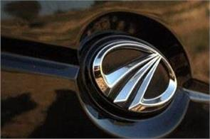 mahindra  mahindra s net profit down 73 to rs 380 crore