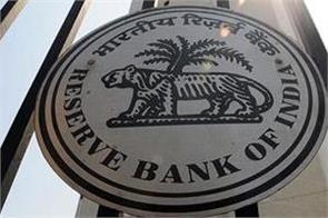 rbi may increase rates in 2020 analysts predict
