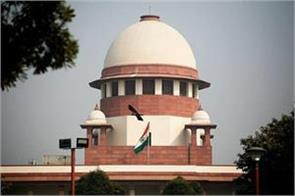 demand for reservation for promotion in jobs is not fundamental right sc
