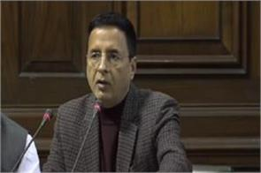 parliament misled on sc verdict on reservation congress
