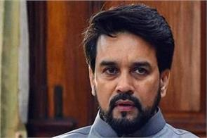 shaheen bagh protesters will be removed when bjp comes to power anurag thakur
