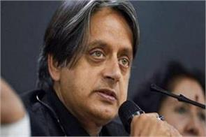 shashi tharoor did not appear in defamation case
