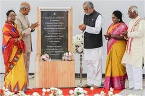 kovind inaugurates new global center of sri ram chandra mission
