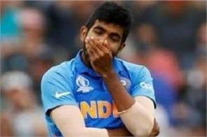 akhtar s big statement bumrah cannot play in all formats of cricket