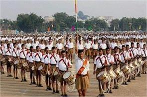 leader of rss security agencies disclosed targets of terrorists