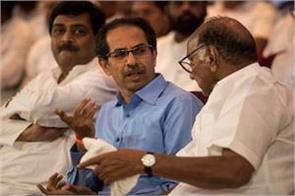there was a tussle in uddhav government to implement npr