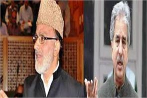 case filed against three leaders of jammu and kashmir under psa