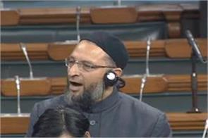 echoing the jamia firing in parliament owaisi said  rule over children