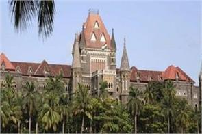 bombay high court judge resigns on transfer