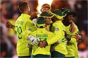 south africa fined 20 percent of match fees know what is the reason