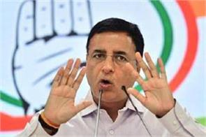surjewala s question to pm modi