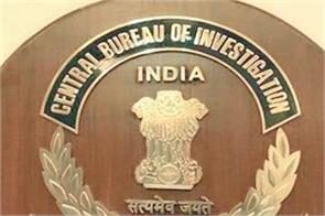 cbi registers gst assistant commissioner as having disproportionate assets