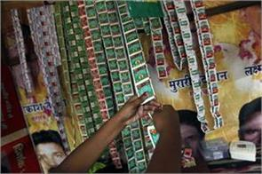 government is considering increasing the age of tobacco consumption