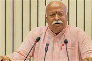 country needs a hero not a leader mohan bhagwat