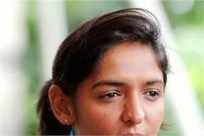 sports will be more popular from women s t20 world cup harmanpreet