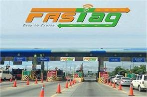 now you will not have to pay for fastags get free like this