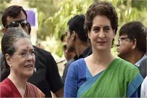 whether or not priyanka gandhi will go to rajya sabha sonia gandhi will decide