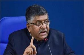 ravi shankar prasad said government will not back down on caa