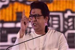 dispute over raj thackeray s new flag election commission issues notice