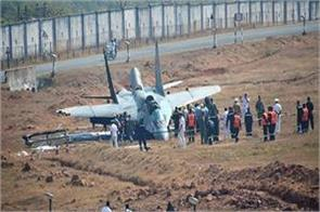 navy s mig 29k aircraft crashes in goa accident occurred during training