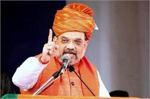 amit shah will run a door to door campaign in delhi cantt on sunday
