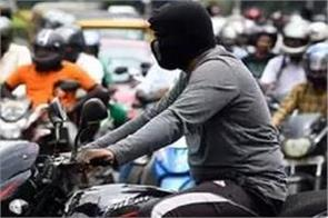 odisha fined rs 42 500 for violation of traffic rules on a person