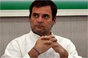 court issues notice to rahul gandhi saying to pm commander in thief