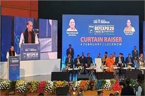 developing india as  defense manufacturing center   rajnath