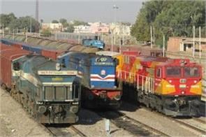 railways earned 9 thousand crores from cancellation and waiting tickets