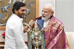 reddy meets modi discusses special status and release of central fund