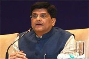 where was the industry and business community when the country needed goyal