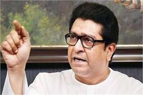 will give a befitting reply to those opposing caa and nrc raj thackeray