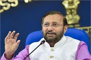 cabinet meeting did not raise the issue of violence in delhi javadekar