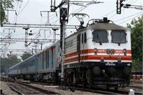 no deaths in railway accident in last 11 months