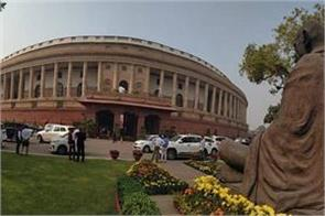 opposition s strength will decrease in rajya sabha this year