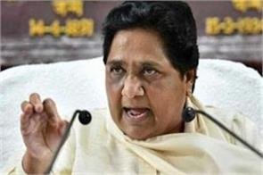 bjp is giving reservation a  slow death  mayawati
