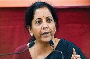 finance minister nirmala sitharaman apologized for the long budget speech