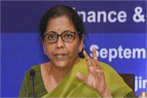 decision on capital gains tax will have to wait another year sitharaman