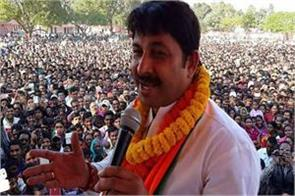 manoj tiwari said  exit poll till 3 pm bjp forming government