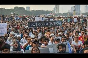 no demonstration allowed other than azad maidan
