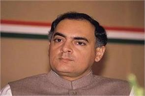 rajiv gandhi assassination governor has discretion to decide on mercy petition