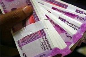 insurance cover of five lakh rupees applied on bank deposits