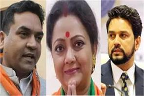 actress left bjp said anurag thakur and kapil mishra cannot live with others