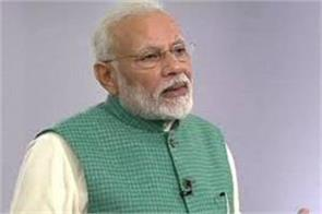 modi will work together to restore the status of jammu and kashmir soon modi