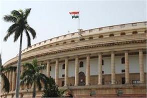 bjp may get 12 13 seats in rajya sabha difficult to get majority